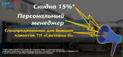 Транспортные перевозки по России.